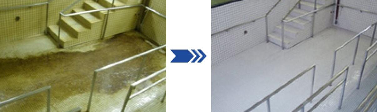エコロビームタイル洗浄1