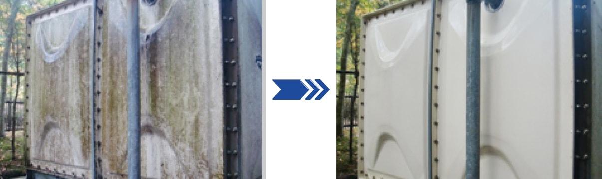 FRP素材の受水槽に付着した苔や水垢も見事に洗浄いたしました!