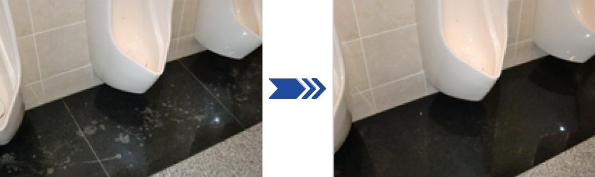 トイレの汚れ除去