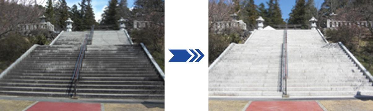 神社の階段に付着した苔や水垢も見事に洗浄いたしました!