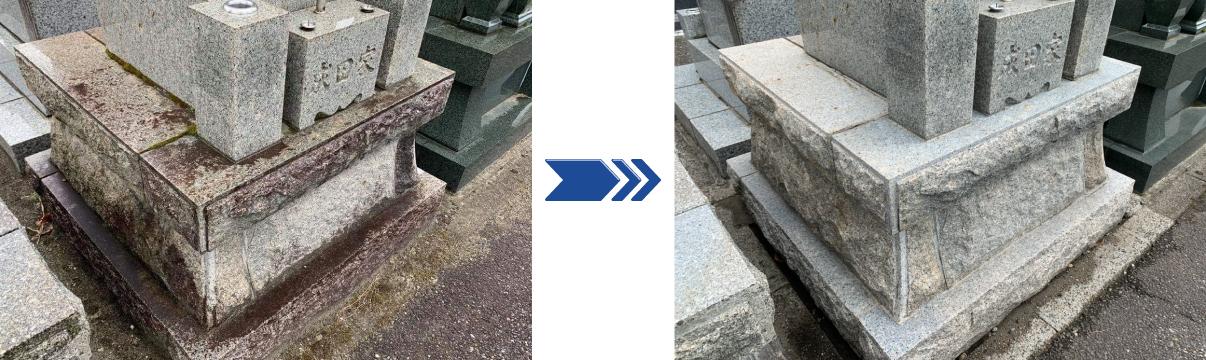 墓石洗浄・お墓のクリーリング