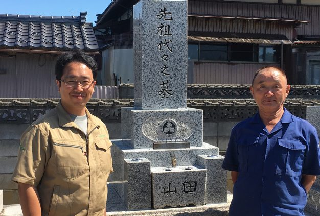 エコロビーム新潟 墓石洗浄完了