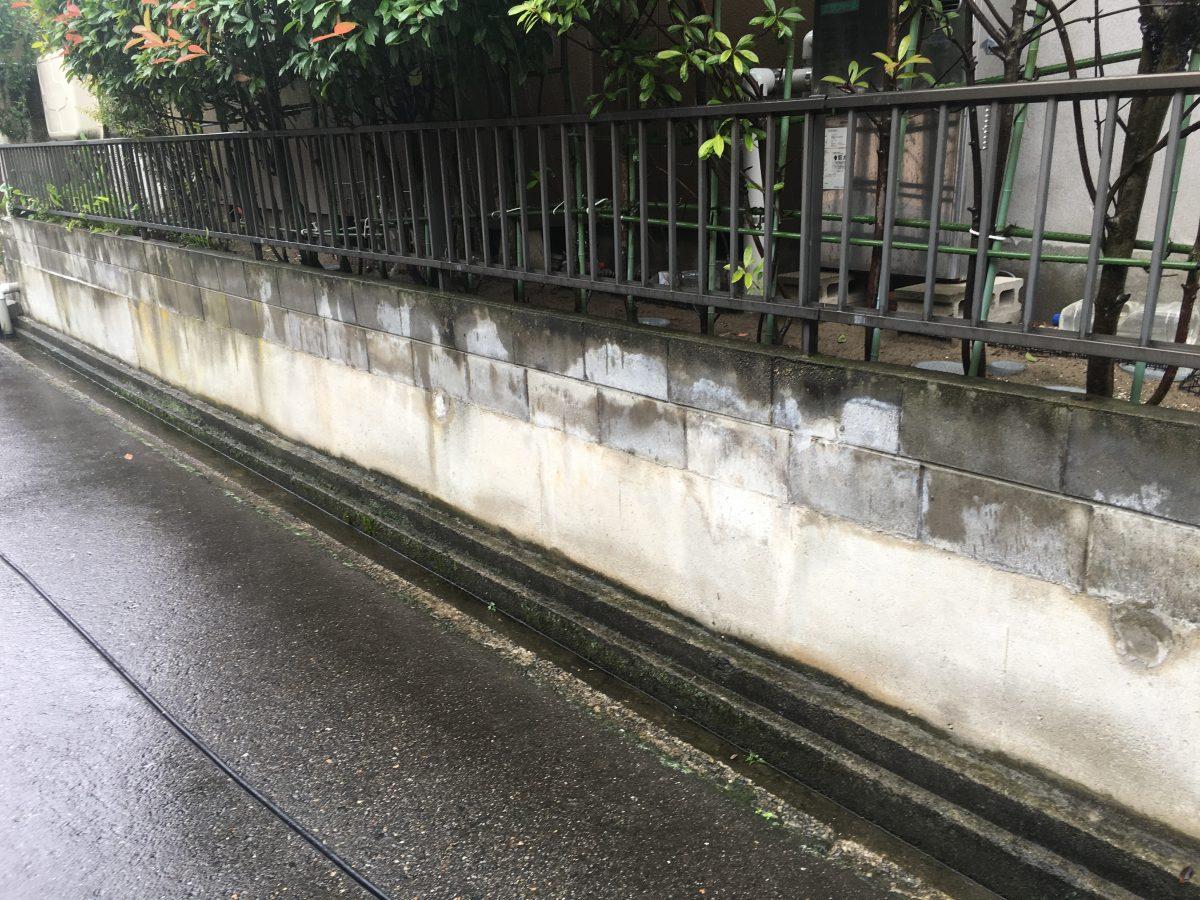 塀垣洗浄前