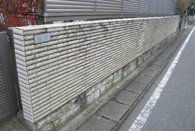 塀垣 エコロビーム洗浄前