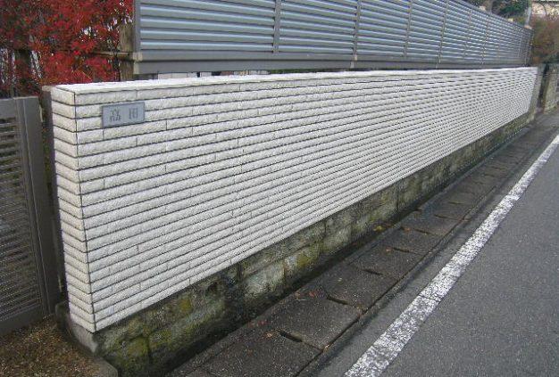 塀垣 エコロビーム洗浄後