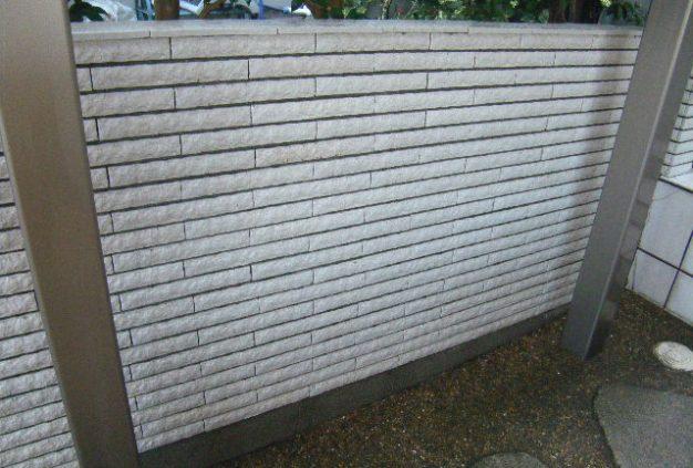エコロビーム洗浄後 塀垣