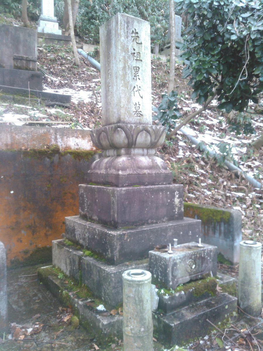 墓石洗浄 エコロビーム 施工前